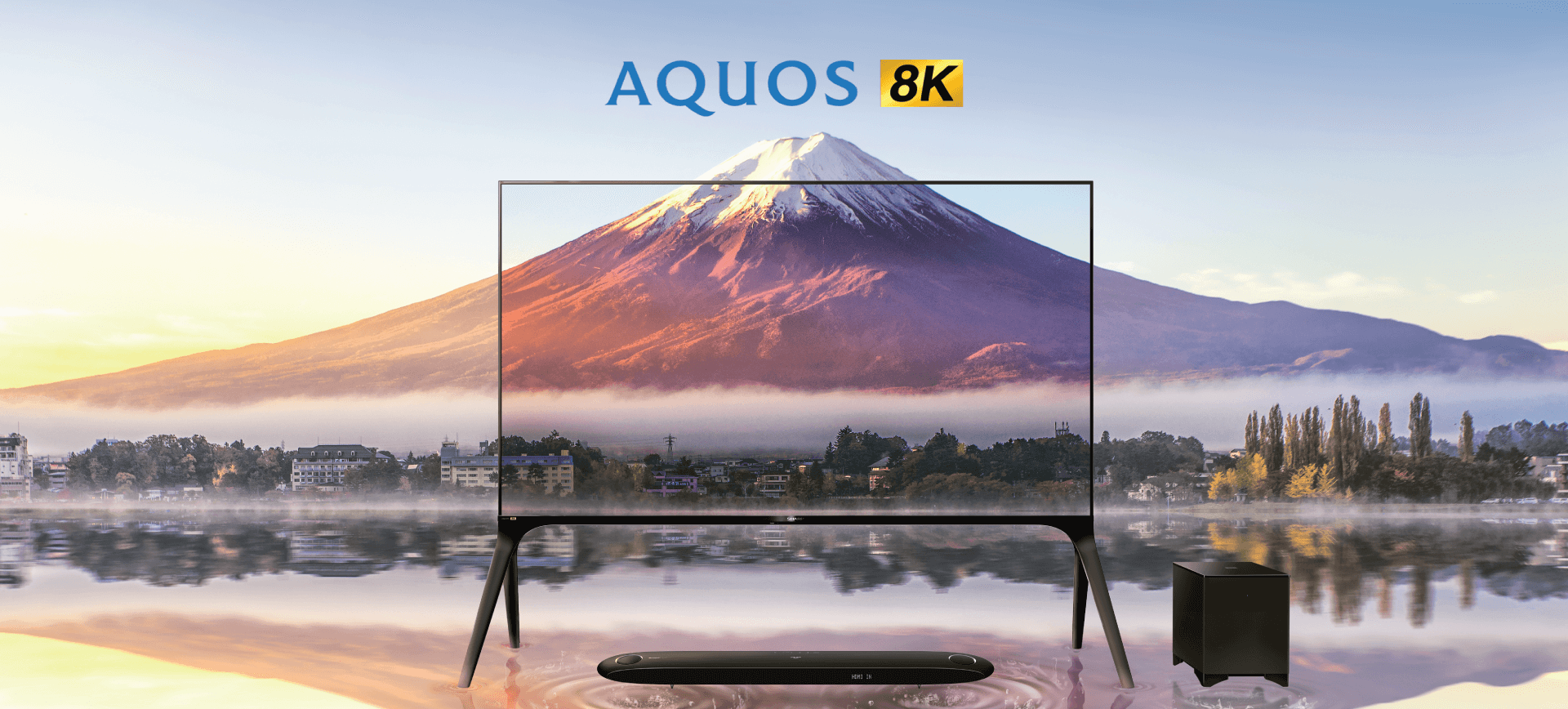 The World of AQUOS 8K Is Here